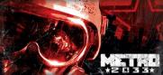 Аккаунт Metro 2033