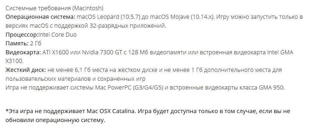 SIMS 3 системные требования MAC