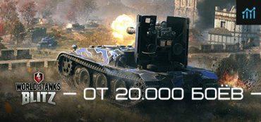 WoT Blitz [Аккаунт] — от 20.000 боёв