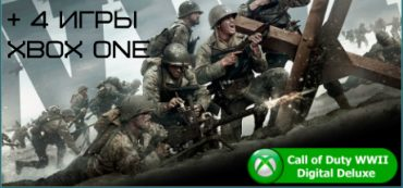 Call of Duty: WWII - Deluxe Edition + 4 игры Xbox One