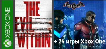 Batman: Arkham Knight, The Evil Within + 24 Xbox One