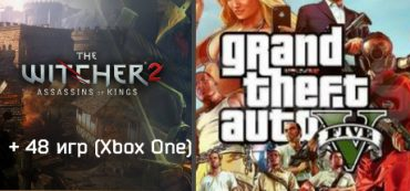 GTA V, The Witcher 2 + 48 игр (Xbox One)