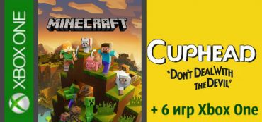 Cuphead, Minecraft Master Collection + 6 игр Xbox One