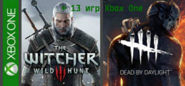 Dead by Daylight, The Witcher 3 + 13 игр Xbox One