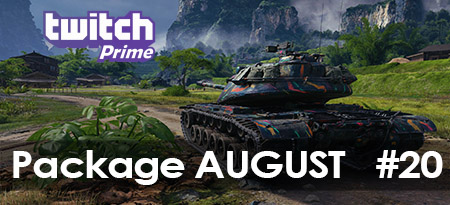 Twitch Prime Package 20 August Август Набор