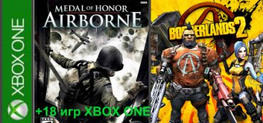 Borderlands 2, Medal of Honor Airborne +18 игр XBOX ONE