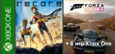 Forza Horizon 4, Recore + 6 игр Xbox One