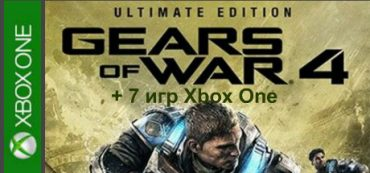 Gears of War 4 Ultimate Edition + 7 игр Xbox One