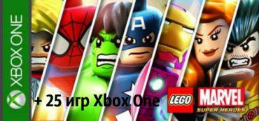 LEGO Marvel Super Heroes + 25 игр Xbox One