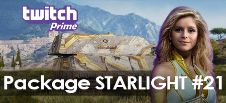 twitch prime 21 package starlight старлайт набор