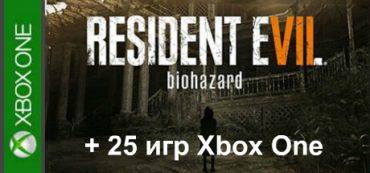 Resident Evil 7: Biohazard + 25 игр Xbox One