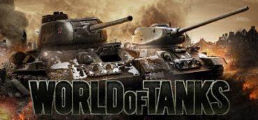 WoT аккаунт с Type 59